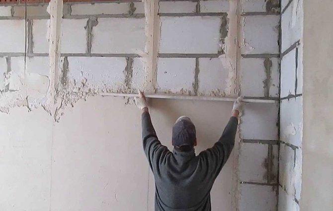 Внутреннаяя отделка стен из ячеистого бетона