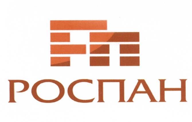 Логотип Роспан